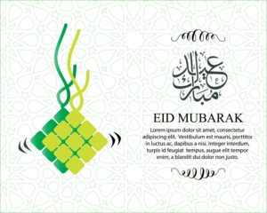 Free Stock Vector Eid Mubarak Vector Illustration Download