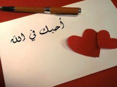 Tahajud Cinta